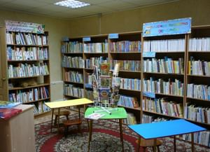 Библиотечно-досуговый центр «Семья»