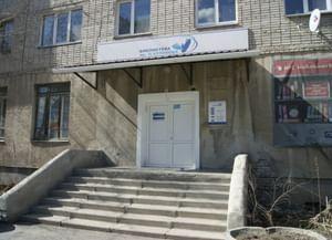 Библиотека имени Л. Куликова