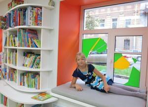 Детская библиотека МЦБС им. М. Ю. Лермонтова
