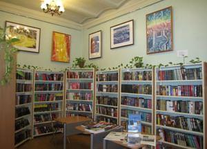 Библиотека «Бронницкая»