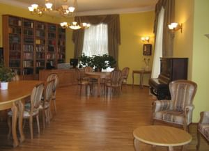 Библиотека им. Н.А. Некрасова