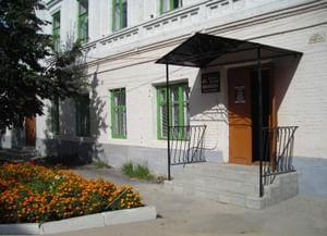 Центральная детская библиотека им. А. В. Ганзен