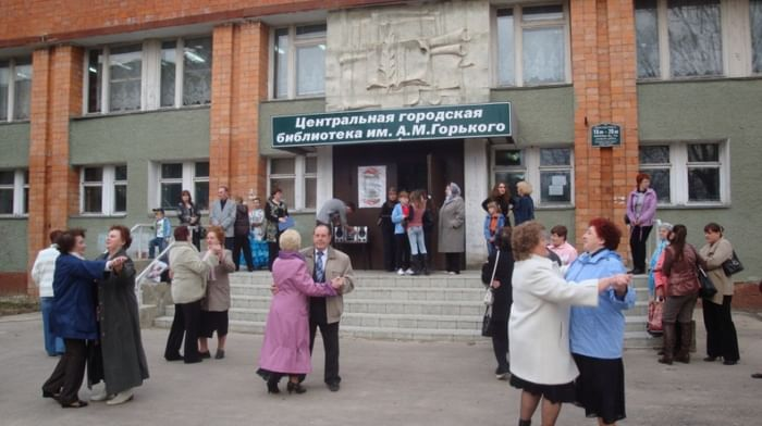 Центральная библиотека им. А.М. Горького