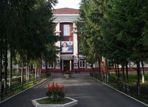 Кемеровская областная библиотека для детей и юношества на Арочной