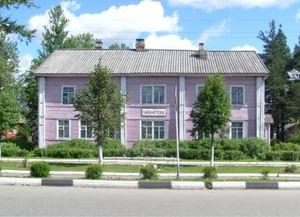 Хвойнинская центральная районная библиотека