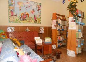 Детская библиотека-филиал им. Т.Г. Шевченко