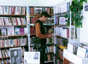 Ильменская сельская библиотека