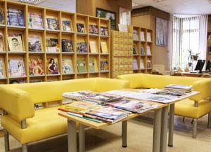 Библиотека № 10 «Южно-Приморская»
