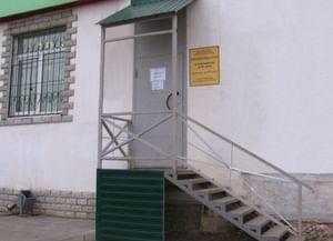 Библиотека № 15 (Центр национальных культур и городов-побратимов)