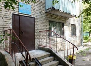 Библиотека № 16 г. Кострома