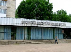 Библиотека № 17 им. А. Н. Радищева