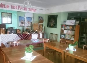 Сандогорская сельская библиотека-филиал им. В. Г. Корнилова № 19