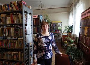 Голынковская библиотека-филиал № 29