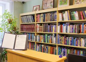 Библиотека № 2