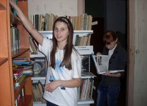 Коряковская сельская библиотека-филиал №8