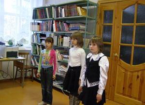 Сущевская сельская модельная библиотека-филиал № 23