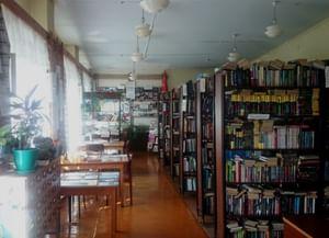 Мисковская сельская библиотека-филиал № 13