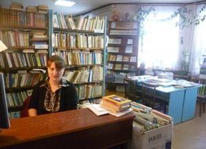 Апраксинская сельская библиотека-филиал №2