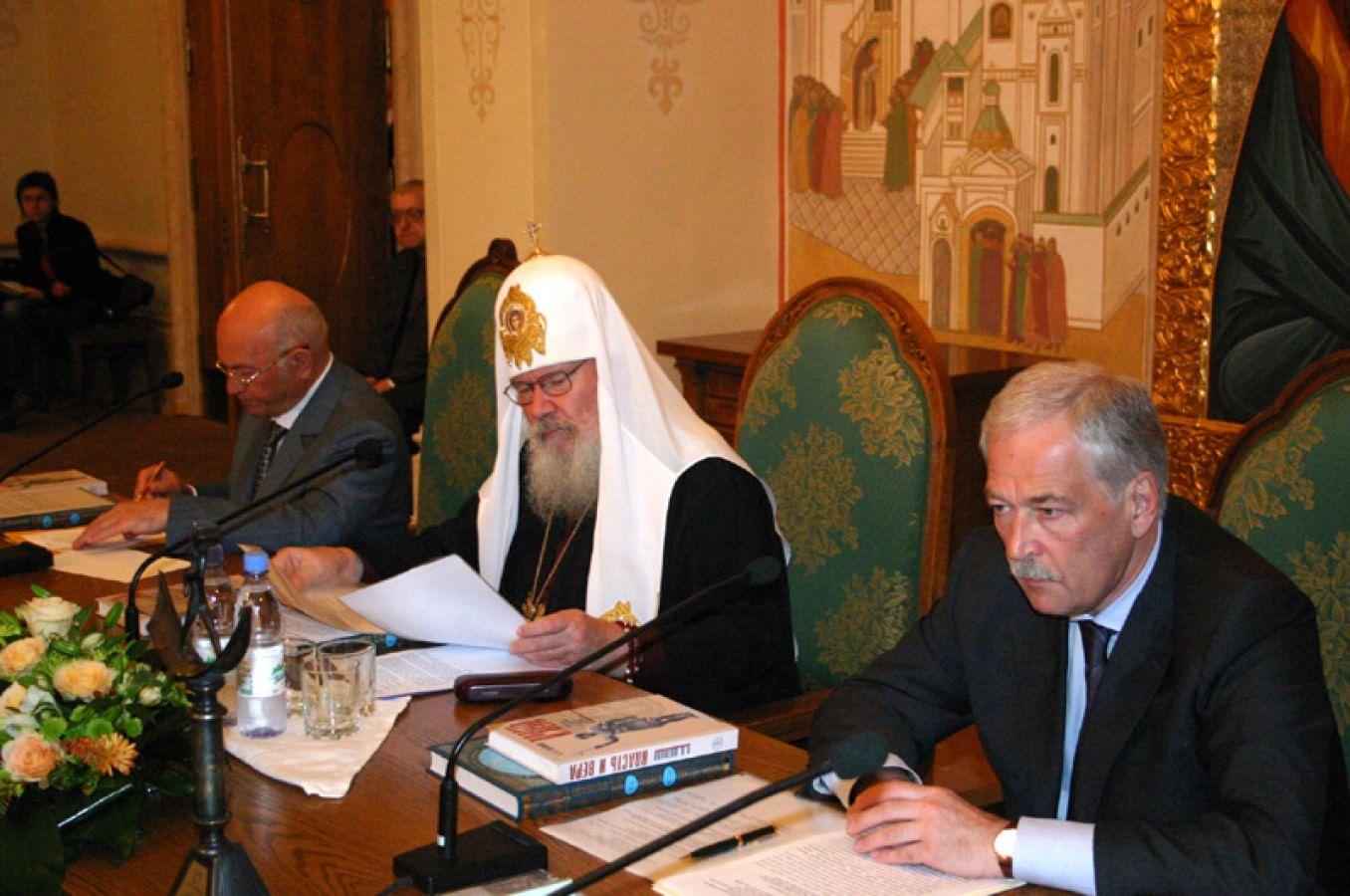 Православная энциклопедия в Online версии