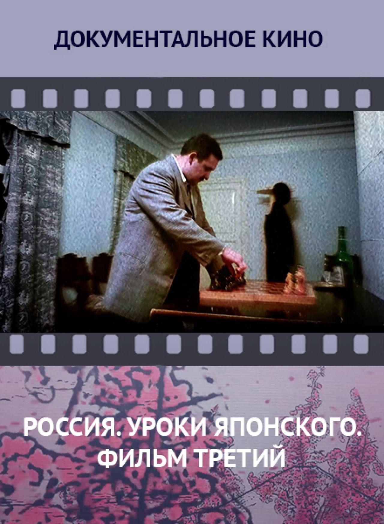 Фильмы с сидни стил #2