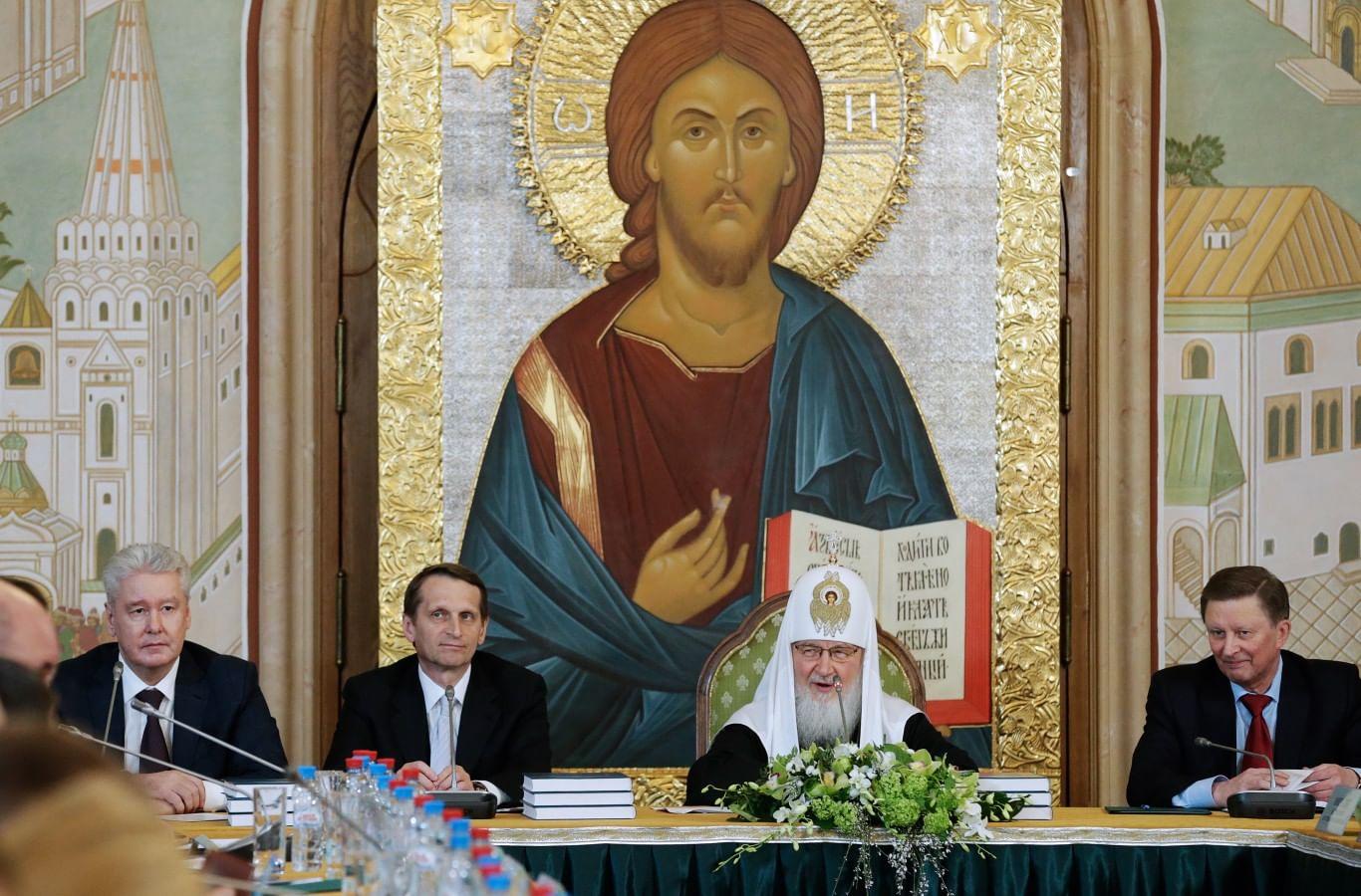 Православная энциклопедия в онлайн-версии