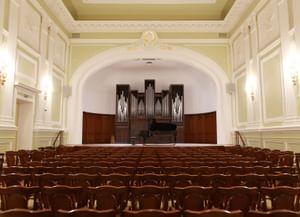 Малый зал Московской государственной консерватории имени П.И. Чайковского