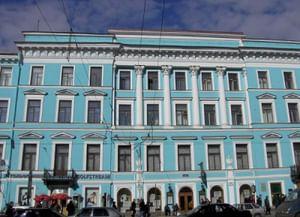 Малый зал имени М.И. Глинки Санкт-Петербургской академической филармонии имени Д.Д. Шостаковича
