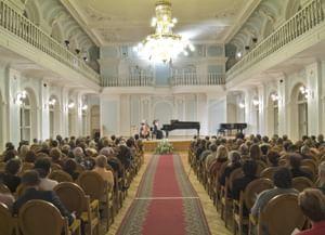 Рахманиновский зал Московской государственной консерватории имени П.И. Чайковского