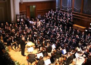 Государственная академическая симфоническая капелла России