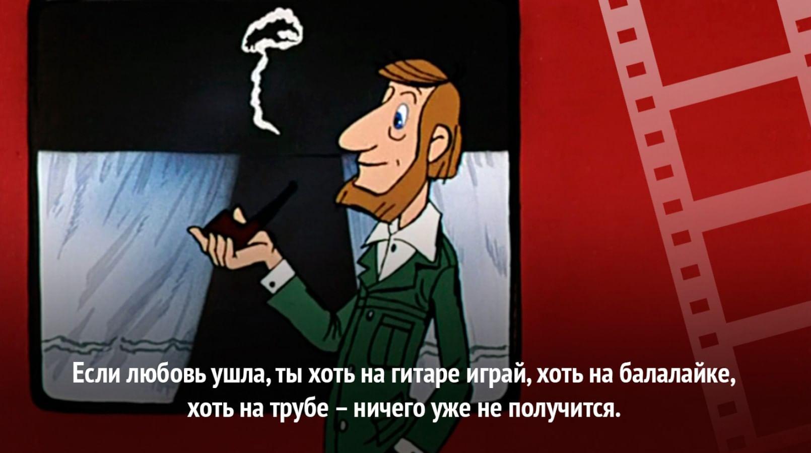Простоквашино-6