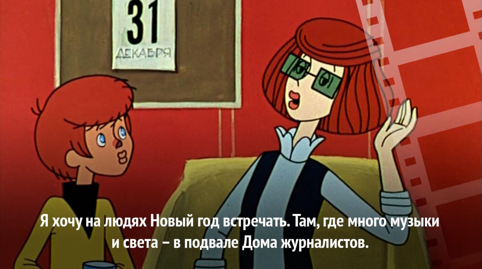 Простоквашино-8