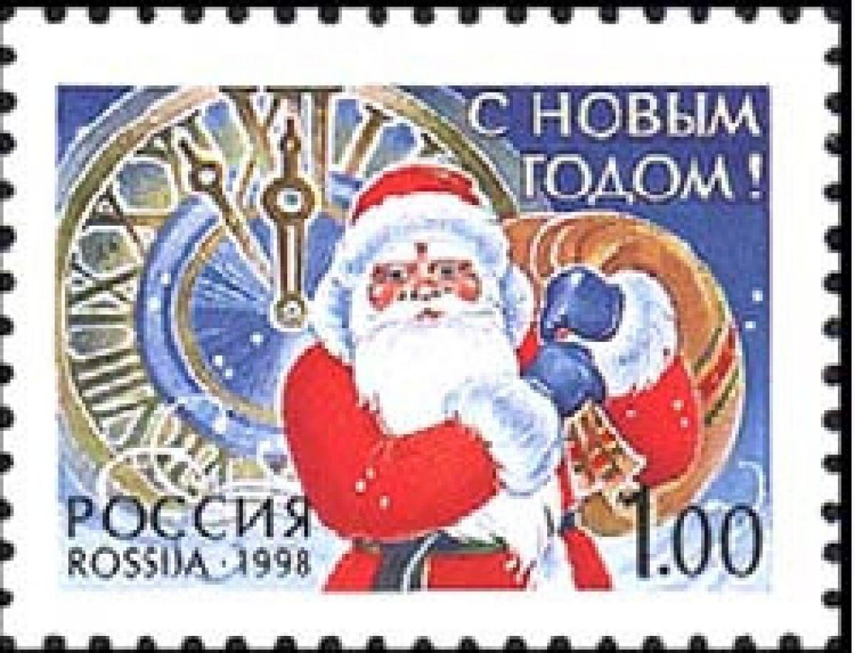Экспонаты выставки «Новогодняя и рождественская почта»