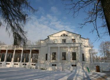 Встреча «А. С. Пушкин и Остафьево»