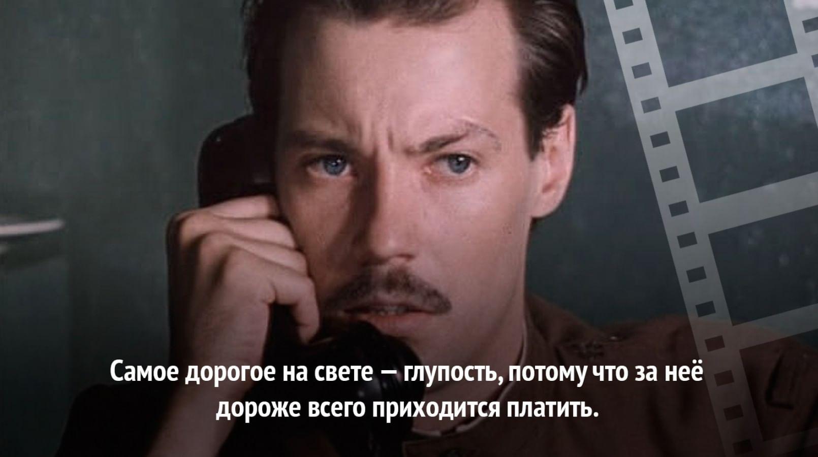 Володя Шарапов