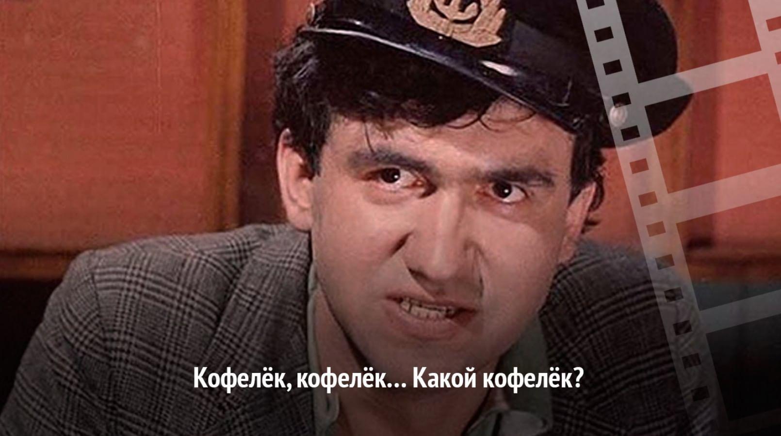 «Кирпич»