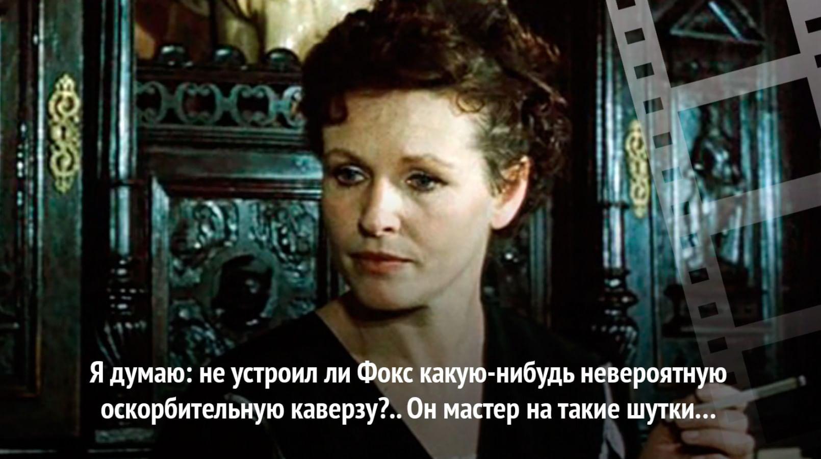 Ирина Соболевская