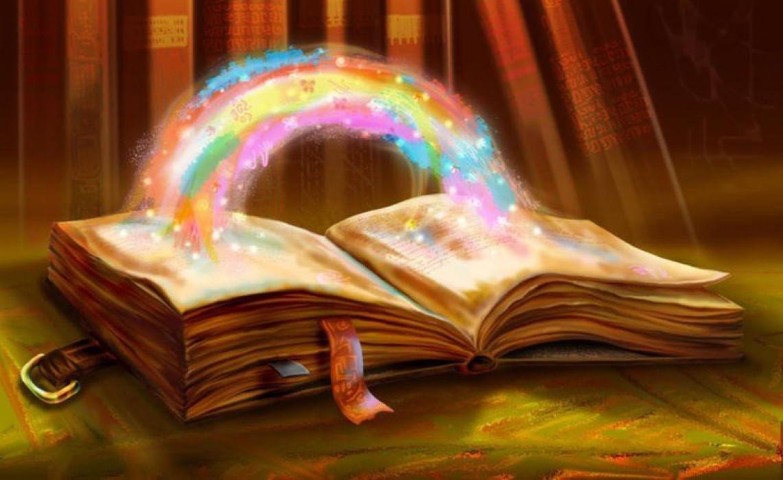 Картинки красивые познание
