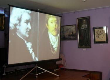 Урок в музее «Моцарт и Сальери»