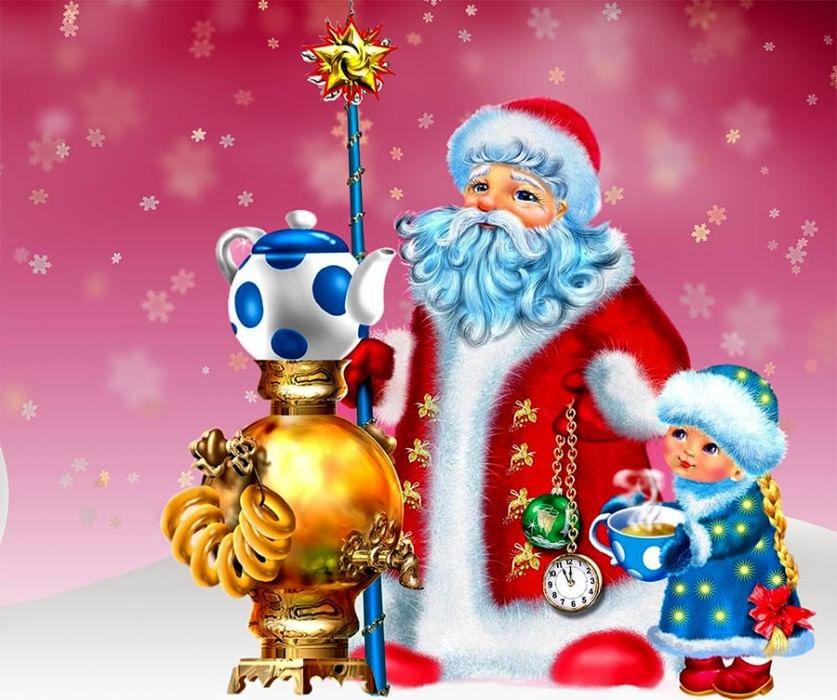 Новогоднее поздравление для детей с картинками