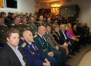 Вечер-встреча, посвящённая Дню памяти о россиянах, исполнявших служебный долг за пределами Отечества