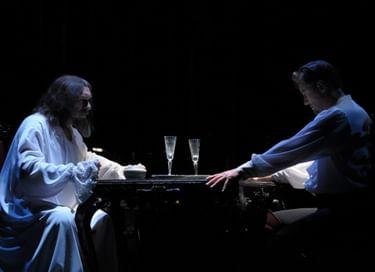 Спектакль «Дон Жуан, или Наказанный развратник»