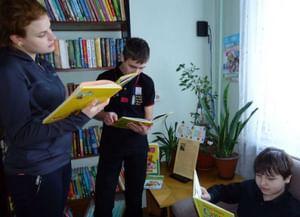 Библиотека семейного чтения «Лада»