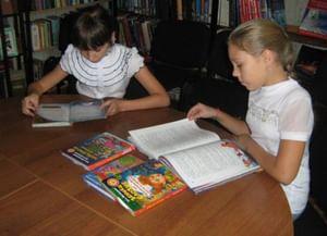 Библиотека семейного чтения «Ладушки»