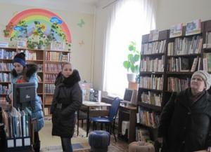 Библиотека «Радуга»