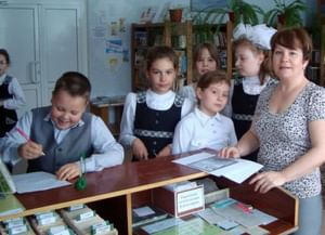 Детская библиотека «Сибирячок»