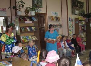Библиотека семейного чтения «Книжный меридиан»