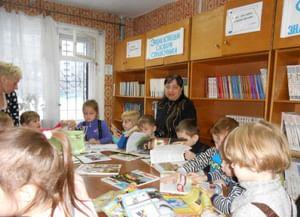 Детская библиотека «Колокольчик»