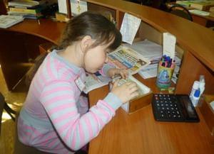 Детская библиотека № 12 г. Челябинска