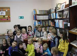 Детская библиотека № 9 города Тольятти