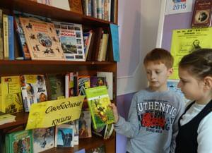 Сельская библиотека поселка Прогресс